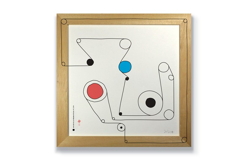 [b]Machine #1[/b] 30x30cm including frame