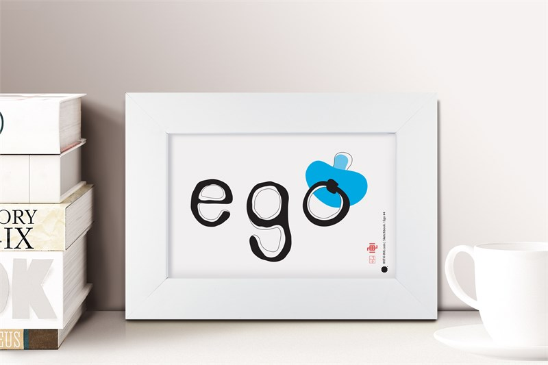 Ego #4 in a bookcase