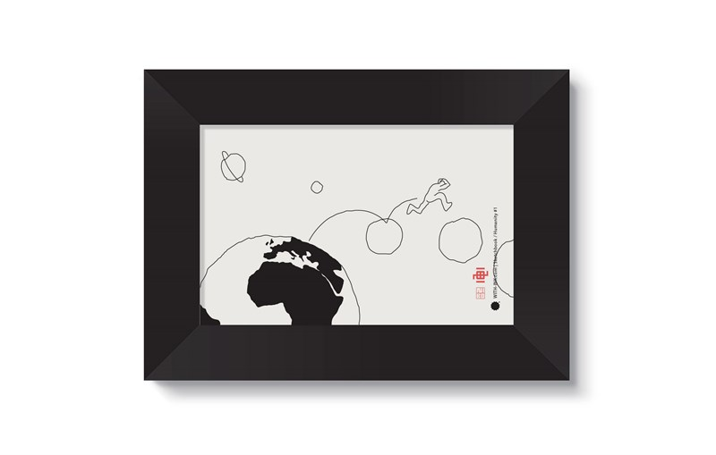 Humanity #1 in black satin frame